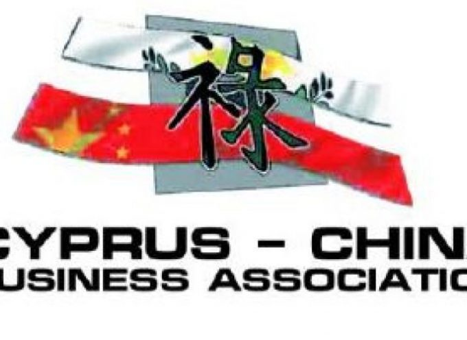 Cyprus – China Business Association Survey on China – related challenges and needs