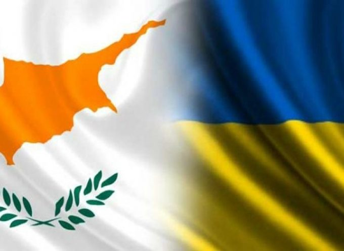 Ukraine and Cyprus – New prospects for cooperation