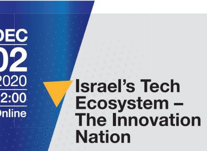 Online Event: Israel's Tech Ecosystem – The Innovation Nation