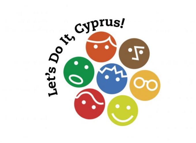 Χορηγία Let's Do It! Cyprus 2021